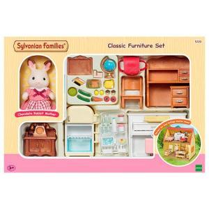 Sylvanian_Families_-_5220_-_Classic_Furniture_Set_large